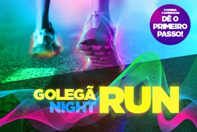 Golega Night Run 2015.